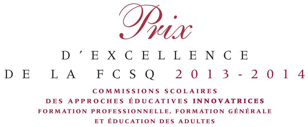 Logo-Prix-Excellence2014